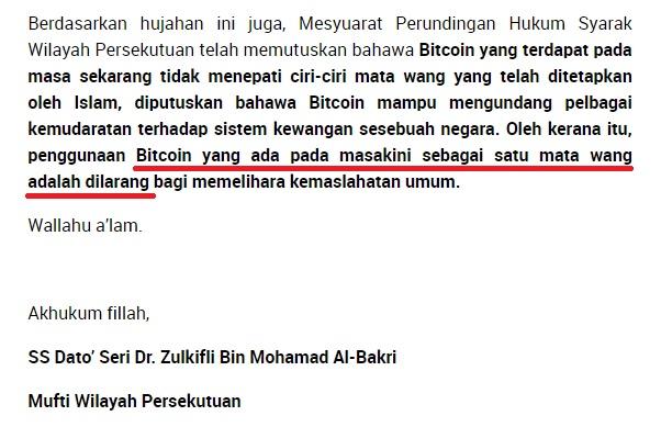 MWP - bitcoin.jpg